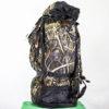 Рюкзак охотничий Боровик 60 Камыш