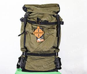 Рюкзак для охоты Турист 50