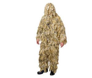 Маскировочный костюм летний Шегги-С. Сухой камыш. р.44-54